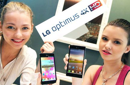 LG Optimus 4X HD