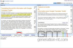 Google_Translator_Toolkit