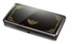 Bundle 3DS collector Zelda (1)