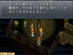 http://img2.generation-nt.com/chrono-trigger-ds-contenu-additionnel-3_00FA000000219071.jpg