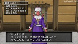 Dragon Quest X - 13