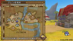 Dragon Quest X - 3