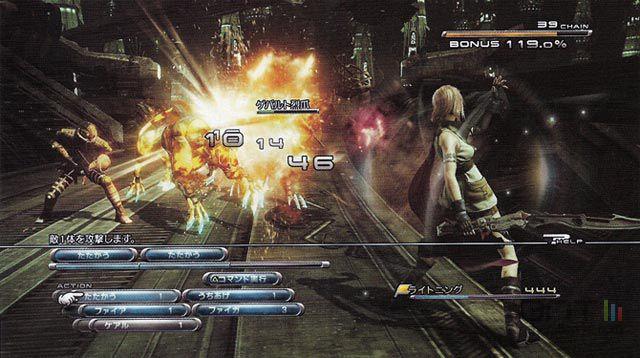 Le jeux vidéo, est-ce que c'était mieux avant..? Ffxiii-combat-1_090280016600274991