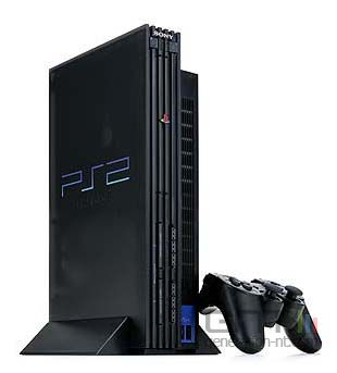 reparation sony playstation 2 PS two probleme de lecture et autres