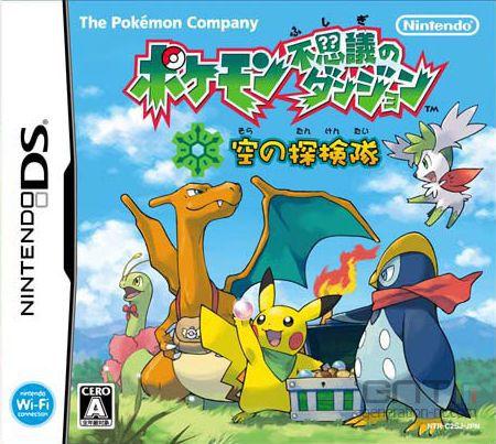 Pokémon Platine Pokemon-donjon-mystere-explorateurs-ciel_0901C2019300337081