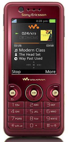 Sony Ericsson W660i vs Sony S Series