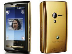 http://img2.generation-nt.com/sony-ericsson-xperia-x10-mini-gold_00FA000000734811.jpg
