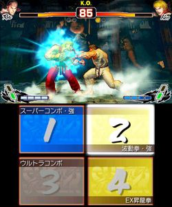 Street Fighter et vous - Page 2 Super-street-fighter-iv-3d-edition-3_00FA000000698911