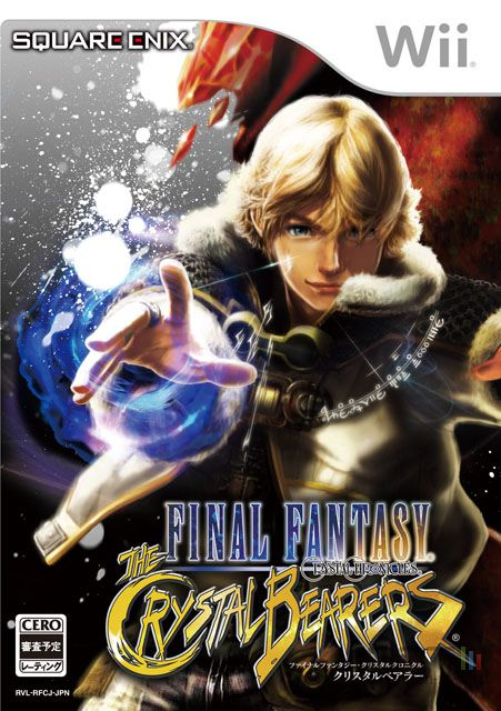 Final Fantasy Crystal Chronicles : The Crystal Bearers ENGLiSH Wii